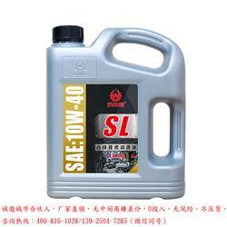 全合成机油、沃尔福(优质商家)、全合成机油多少钱