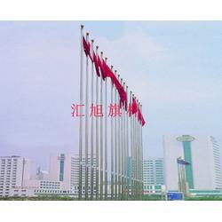 芜湖旗杆_不锈钢旗杆制作多少钱一米_合肥汇旭(推荐商家)图片