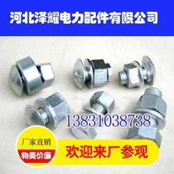 重庆电力螺栓、泽耀电力配件量大从优、电力螺栓供货商图片