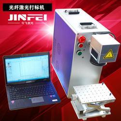 光纤激光打标机设备,武汉光纤激光打标机,今飞激光技术公司图片