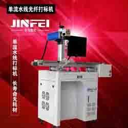 无锡今飞激光技术-杭州单流水线激光打标机图片