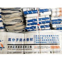 防水卷材包装袋_科信包装袋_连云港防水卷材包装袋图片