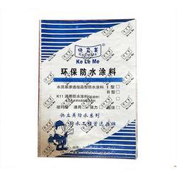 科信包装袋(图)|防水涂料包装袋品牌|四平防水涂料包装袋