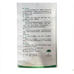 山东科信防水材料_防水涂料包装袋报价_绍兴防水涂料包装袋图片