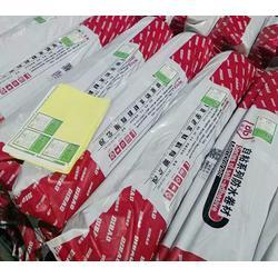 自粘卷材包装袋生产厂家|自粘卷材包装袋|山东科信包装袋图片