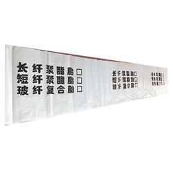 泸州聚酯胎包装袋-科信包装袋-聚酯胎包装袋图片