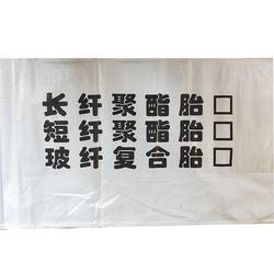 聚酯胎包装袋厂家-南昌聚酯胎包装袋-科信包装袋图片