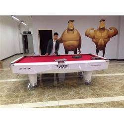 博动体育用品(图)、泉州二手台球桌回收、二手台球桌图片