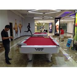 博动体育用品(图),标准台球桌尺寸,南平台球桌图片