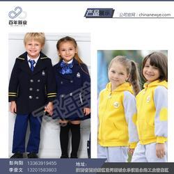 幼儿园园服订购,百年新业,陕西幼儿园园服图片