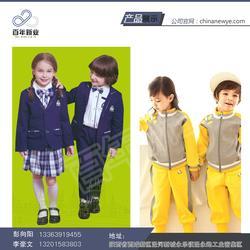 百年新业园服订做-幼儿园园服厂家直销-呼和浩特幼儿园园服图片