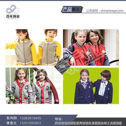 幼儿园园服商、百年新业园服供货商、幼儿园园服图片