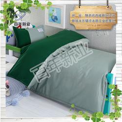 百年新业床上用品|幼儿园床上用品哪家好|幼儿园床上用品图片