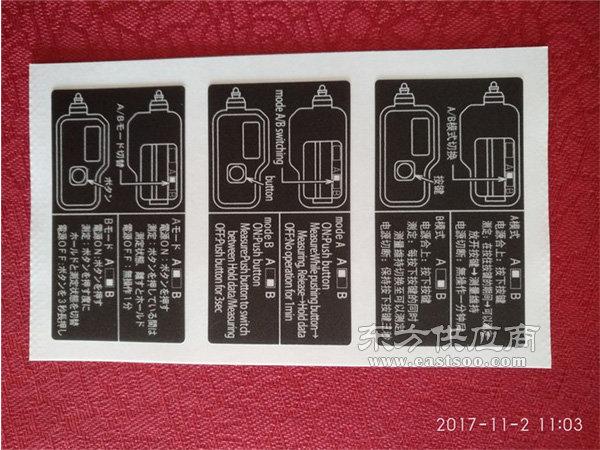 北京航天村,高频便携式数字表,数字表图片