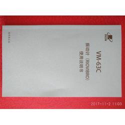 理音手持式震动仪、震动仪、北京航天村(图)图片