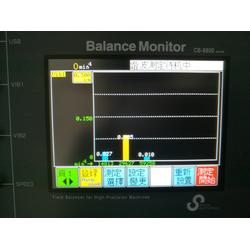 平衡、北京航天村(在线咨询)、马达转子平衡机图片