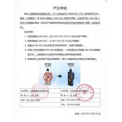 巡检仪 北京航天村 低频手持式巡检仪图片