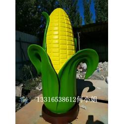 仿真玻璃钢水果玉米雕塑农场基地门口摆件图片