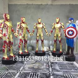 制作工艺玻璃钢MK45钢铁侠科幻人物雕像图片