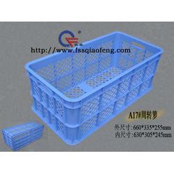 龙岩塑料托盘方盆胶箱|广东塑料周转箱厂家|太康塑料托盘图片