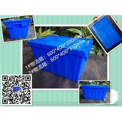 汕头塑料餐具箱厂-云浮塑料餐具箱-汕头乔丰塑料周转箱厂图片