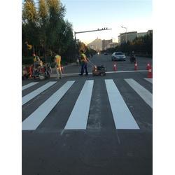 道路标线涂料、基石交通设施、标线涂料图片