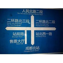 交通标志牌-山东交通标志牌-基石交通设施