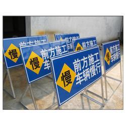 交通标志牌-基石交通企业强大-交通标志牌图片
