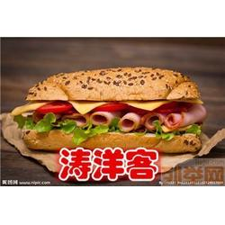 李渡街道炸鸡汉堡原料_江北华顺食品优质加盟图片