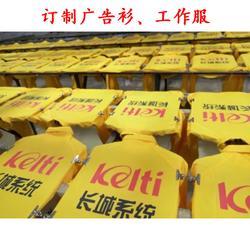 广告衫、广州峰汇服饰、广告衫印刷哪家好图片