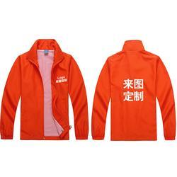 广告风衣,广告风衣定做,广州峰汇服饰(优质商家)图片