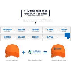 定做棒球帽 印logo、广州峰汇服饰、定做棒球帽图片