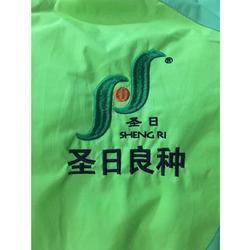 广告衫,广州峰汇服饰,企业活动广告衫图片