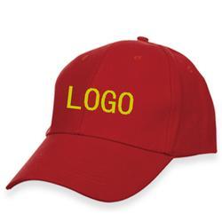 广州峰汇服饰(图)|韩版帽子定做|帽子定做图片
