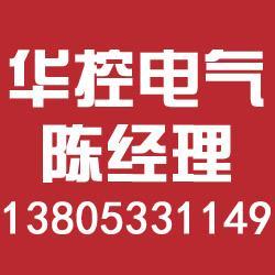 昌乐变频器生产厂家-华控电气-昌乐变频器图片