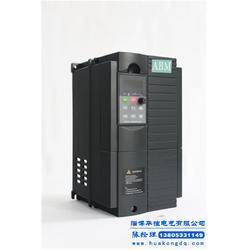 菏泽变频器-淄博华控电气有限公司-变频器检测图片