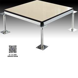 瓷砖面静电地板品牌|西安静电地板联系方式|宝鸡瓷砖面静电地板图片