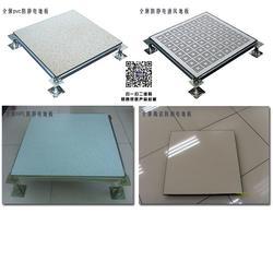 和静县机房防静电地板、未来星防静电地板、机房防静电地板规格图片