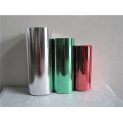 彩色镀铝膜包装纸|华福包装(在线咨询)|彩色镀铝膜图片