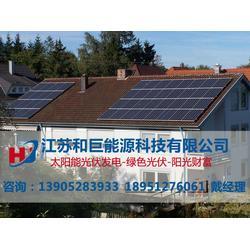 湖南太阳能板|壁挂式太阳能板|和巨能源(优质商家)图片