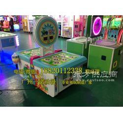 质量好的小型儿童打地鼠游艺机源头厂家豪华双人打地鼠游戏机图片
