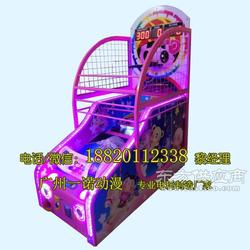 电玩城投币篮球游戏机哪里买儿童豪华篮球机图片