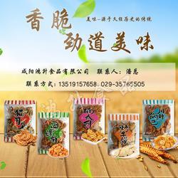 鸿升食品 海螺酥供货商-枣庄海螺酥图片