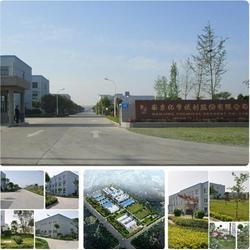 南京试剂-南京化学试剂(在线咨询)-试剂图片