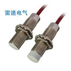 接近开关的生产厂家_接近开关_南京雷速电气图片
