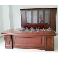 合肥华磊(图)、上门办公家具回收厂家、六安办公家具回收图片