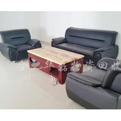 旧二手办公家具回收  合肥华磊有限公司 滁州办公家具回收图片