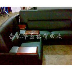 专业二手家具回收、合肥华磊(在线咨询)、合肥二手家具回收图片