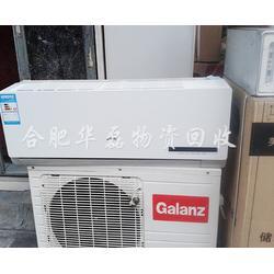 废旧家电回收公司、芜湖家电回收、 合肥华磊(查看)图片