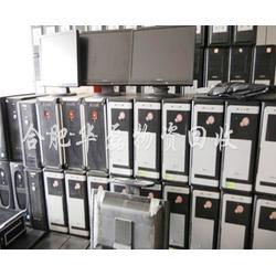 合肥华磊(图)|旧家电回收|安徽家电回收图片